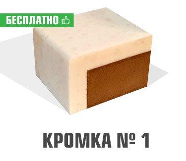 1 3 - Столешницы для кухним. Тёплый Стан