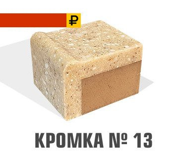 13 2 - Столешницы для кухниЮАО