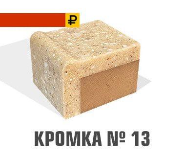 13 2 - Столешницы для кухним. Тёплый Стан
