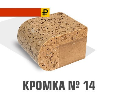 14 2 - Столешницы для кухним. Тёплый Стан