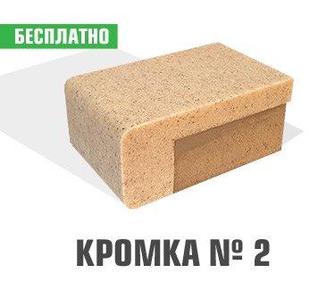2 6 - Столешницы для кухниЖулебино