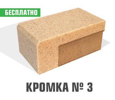 3 4 - Столешницы для кухниг. Голицыно