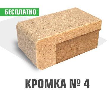 4 5 - Столешницы для кухниЖулебино