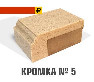 5 4 - Столешницы для кухниг. Голицыно