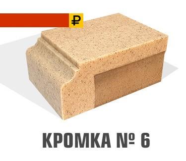 6 2 - Столешницы для кухним. Киевская
