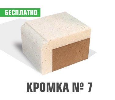 7 3 - Столешницы для кухниЖулебино