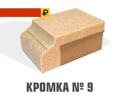 9 3 - Столешницы для кухниг. Голицыно