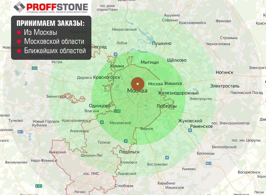 map1 - Мойки и раковины из искусственного камня в Москве